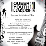 Queer, Trans & Ally Youth Talent Auditions for QYLA