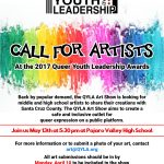 Call For Middle and High School LGBTIQ & Ally Artists